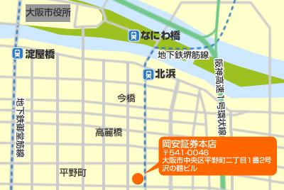 岡安証券本店map