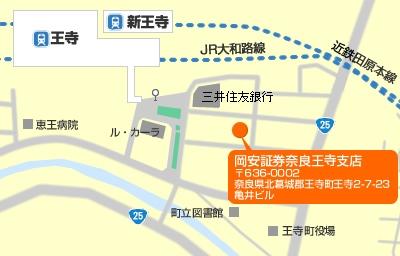 岡安証券奈良王寺支店map