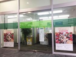 奈良王寺支店
