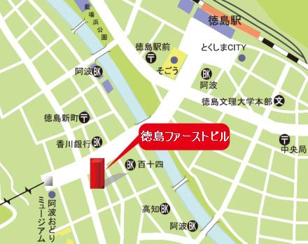 岡安証券徳島営業所map