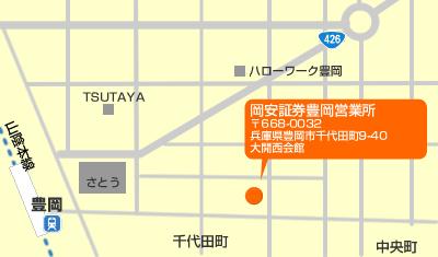 岡安証券豊岡営業所map